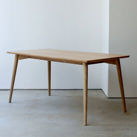 Karameri dining table W1500
