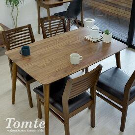 Tomte トムテ ダイニングテーブル TAC-242WAL W1200 単品 木製 東谷 azumaya