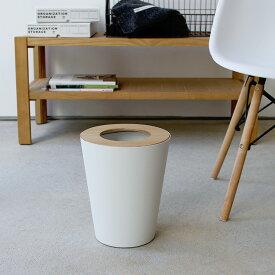 [RIN] トラッシュカン リン ホワイト ブラック ゴミ箱 丸型
