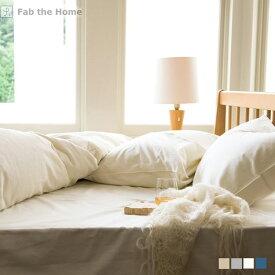 【15日限定エントリーでPt最大+14倍】ベッドシーツ SD [Cotton flannel] コットンフランネル ボックスシーツ 綿100 森清 Fab the Home FH131830