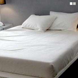 ボックスシーツ SD Fine cotton ベッドシーツ セミダブル ファインコットン ホワイト ストーン 森清 Fab the Home エジプト綿 エジプシャンコットン FH132872 ホテル ホテルライク サテン