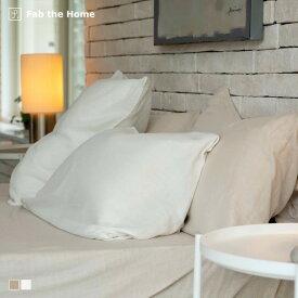 枕カバー L 50×70cm用 エジプシャン3重ガーゼ ピローケース ホワイト ストーン まくらカバー 無地 封筒式 森清 Fab the Home FH113874