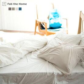 ボックスシーツ S Plain knit プレインニット ベッドシーツ シングル 森清 Fab the Home FH131950 天然素材 綿100% ボックスシーツ ベッドカバー