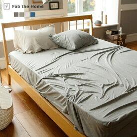 【15日限定エントリーでPt最大+14倍】ベッドシーツ SD [Plain knit] プレインニット セミダブル 森清 Fab the Home FH132950 天然素材 綿100% ボックスシーツ ベッドカバー