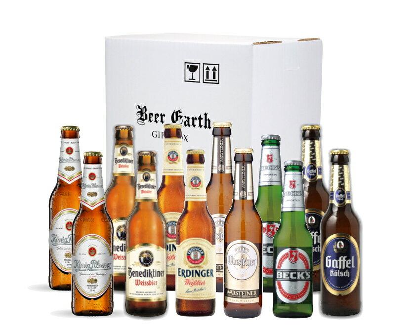 【6月17日 父の日の贈り物に】 ドイツビール飲み比べ12本セット 【正規輸入品】 ガッフェルケルシュ エルディンガー ベネディクティナー ケーニッヒ ベックス ヴァルシュタイナー 輸入 ビール 詰め合わせ ビールギフト プレゼント
