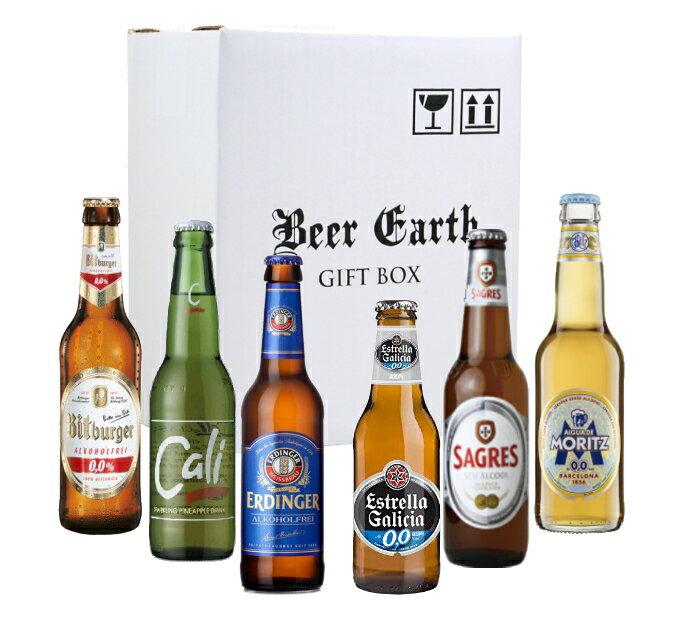 【6月17日 父の日の贈り物に】 【思いやりギフト】 世界のノンアルコールビール6本セット カリ / サグレスゼロ / エルディンガー / モレッツアクア / ビットブルガードライブ / エストレーリャガリシア0.0 ノンアル 輸入ビール 飲み比べ 詰め合わせ ビールギフト