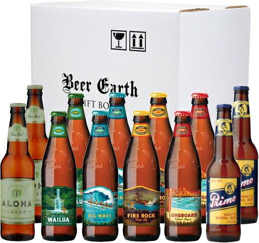 【6月17日 父の日の贈り物に】 ハワイのビール飲み比べ12本セット コナビール、アロハ、プリモ 専用ギフトBOXでお届け 海外ビール 輸入 ビール 飲み比べ 詰め合わせ ビールギフト プレゼント