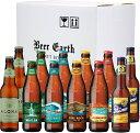 御中元 御祝 お返しにハワイのビール飲み比べ12本セット コナビール、アロハ、プリモ ★専用ギフトBOXでお届け 海外ビール 輸入 ビール 飲み比べ 詰め合わせ...