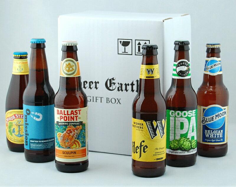 誕生日 御祝 お返しに アメリカンクラフトビール 6本 飲み比べ ギフトセット 【ウィドマーブラザーズ / バラストポイント スカルピン / グース IPA / オミッション】専用ギフトBOXでお届け 輸入ビール 飲み比べセットビールギフト プレゼント