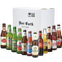 【御祝】【内祝】【誕生日プレゼント】 世界のビール 12カ国飲み比べ12本セット【正規輸入品】 各種熨斗対応 専用ギ…