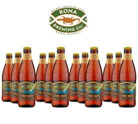 【お歳暮】【クリスマス】 ハワイ コナビールギフト コナ ファイヤーロック FIREROCK 12本セット 専用ギフトボックスでお届け 海外ビール 輸入 ビール ビールギフト プレゼント お祝い お返し