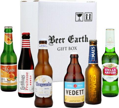 【6月17日 父の日の贈り物に】 ベルギービール 飲み比べ6本セット ヴェデット、リーフマンス、ミスティックピーチ、マースピルス 厳選6種類飲み比べセット 専用ギフトボックスでお届け 海外ビール 輸入 ビール ビールギフト プレゼント