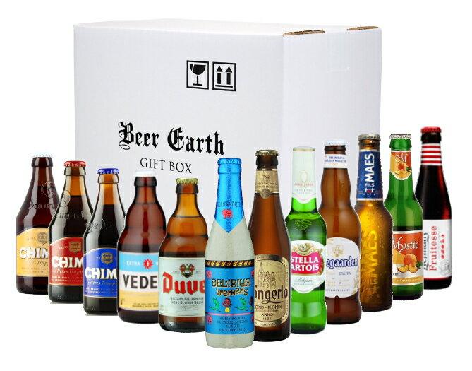 【御中元】【内祝】【誕生日】 ベルギービール12本飲み比べセット シメイ、ヴェデット、デュベル、デリリュウム、トンゲルロー他 ビアソムリエ厳選12種類 専用ギフトBOXでお届け 輸入 ビール 飲み比べ 詰め合わせ ビールギフト プレゼント
