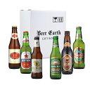 アジアのビール飲み比べ6本セット シンハー、333、ライオンスタ...