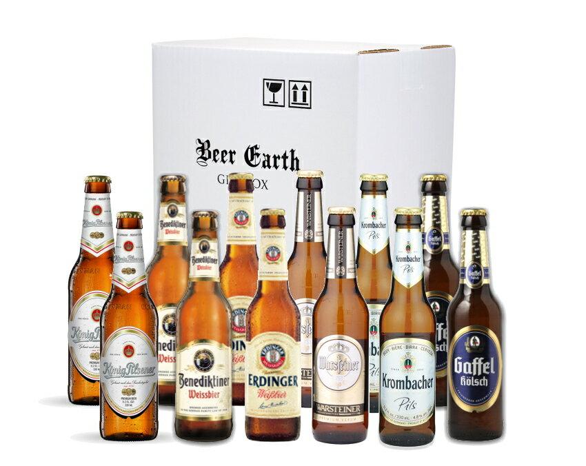 【お祝】【内祝】【誕生日】 ドイツビール飲み比べ12本セット 【正規輸入品】 ガッフェルケルシュ エルディンガー ベネディクティナー ケーニッヒ クロンバッハ ヴァルシュタイナー 輸入 ビール 詰め合わせ ビールギフト プレゼント