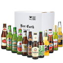 【暑中見舞い】【内祝】【誕生日】 世界のビール 飲み比べ(12か国12本)セット【全品正規輸入品】 ブリュードッグ、エルディンガーなど 各種熨斗対応 専用ギフトBOXでお届け ビアカタログ付