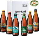 【暑中見舞い】【内祝】【誕生日】 ハワイアンクラフトビール コナビール飲み比べ6本セット ビックウェーブ ロングボード ファイヤーロック ハナレイ ワイルア ゴールドクリフ 専用ギフトBOXでお届け