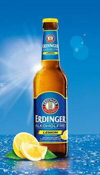 【思いやりギフト】ドイツのノンアルコールビールエルディンガーフリー3種6本飲み比べセット【エルディンガーフリー、レモンフレーバー、グレープフルーツフレーバー】各2本【6月21日父の日内祝誕生日プレゼントに】各種熨斗対応いたします