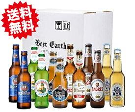 世界のノンアルコールビール 12本セット ノンアル 輸入ビール 飲み比べ 詰め合わせ ギフト リモート飲み 家飲みにも