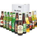 【12ヵ国飲み比べ】世界のビール 12本セット【全品正規輸入品】 【父の日 御祝 内祝 誕生日プレゼントに】各種熨斗・ギフトシール対応 ビアカタログ付 リモート飲み 家飲みにも