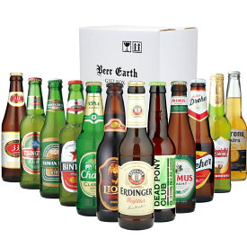 【12ヵ国飲み比べ】世界のビール 12本セット【全品正規輸入品】 【母の日 御祝 内祝 誕生日プレゼントに】各種熨斗・ギフトシール対応 ビアカタログ付 リモート飲み 家飲みにも
