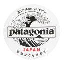 パタゴニア 非売品 日本支社 30周年 ステッカー 北斎 丸 クリア PATAGONIA JAPAN HOKUSAI WAVE シール 波 富士山 ネコポス 同梱可 新品
