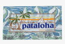 パタゴニア ステッカー ホノルル ハワイ パタロハ PATAGONIA HONOLULU HAWAII PATALOHA 2019 Ver. アメリカ USA 店舗 限定 新品 同梱