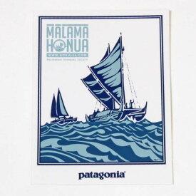 パタゴニア マラマ ホヌア 世界航海 キャンペーン ホクレア号 ステッカー Patagonia MALAMA HONUA HOKULEA シール デカール 非売品 稀少 メール便 同梱可 新品