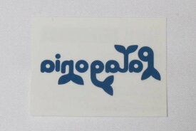 パタゴニア ロゴ タトゥー シール 青 PATAGONIA TATOO STICKER 新品 ステッカー ブルー 正規品 即納