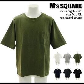 【メール便 送料無料】 NEXT WALL メンズTシャツ 半袖Tシャツ クルーネック メンズ無地Tシャツ BIGtシャツ ビッグT ビック 綿100% ロング丈 ティーシャツ カットソー M L LL XL 夏物 夏服 mens 天竺「828-102」