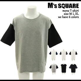 【メール便 送料無料】 NEXT WALL メンズTシャツ 半袖Tシャツ クルーネック メンズ無地Tシャツ 袖配色BIGtシャツ ビッグT ビック 綿100% ロング丈 ティーシャツ カットソー M L LL XL 夏物 夏服 mens 天竺「828-103」