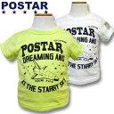 「1421-03」POSTAR スペースシャトル 半袖Tシャツ 男の子 ボーイズ ベビー アメカジ キッズ ロゴ 子供服 Tシャツ 半袖…