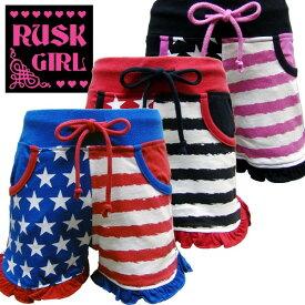 《クリアランス》RUSK アメリカンホットパンツ ラスクガール RUSKGIRL 女の子 ガールズ 韓国 子供服 キッズ ジュニア ショートパンツ「3321-57」
