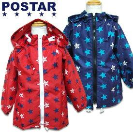 「6611-16」 POSTAR キッズ 星柄ウインドブレーカー 裏メッシュZIPパーカーブルゾン マウンテンジャケット マンパー 子供 男の子 女の子 総柄