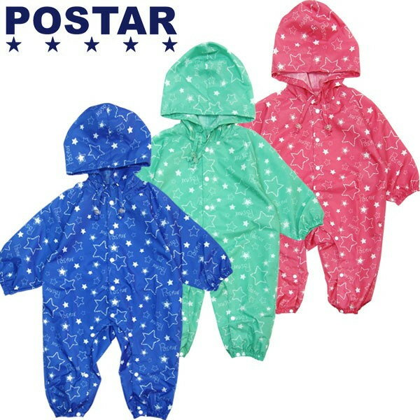 「6711-12」 POSTAR 星柄レインカバーオール やわらかいポンジ生地使用 はっ水加工 80cm 90cm 赤ちゃん 男の子 女の子 ボーイズ ガールズ オールインワン 柄込み ベビー服 乳児 幼児 乳幼児 ファッション オールインワン