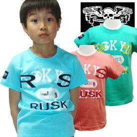 《クリアランス》RUSK ラスク Tシャツ 子供服 キッズ 男の子 ボーイズ TOKYOアースフロッキープリント 半袖 プリント 100cm 110cm 120cm 130cm 「3331-09」