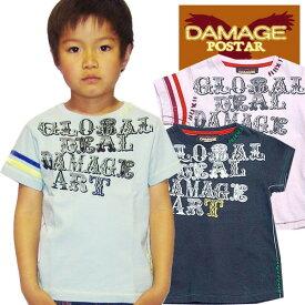 「3921-04」POSTAR DAMMGE S/STシャツ ダメージ 男の子 ボーイズ アメカジ キッズ ジュニア 子供服 Tシャツ 半袖 プリント