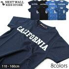 キッズ子供服Tシャツ男の子ボーイズ半袖TシャツプリントTシャツティーシャツ韓国子供服ジュニア110cm120cm130cm140cm150cm160cm「SJ-39-04」