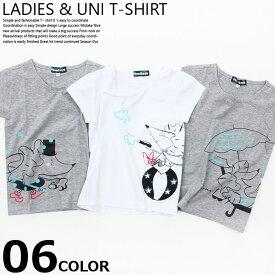 【メール便 送料無料】 NEXT WALL レディース メンズ ユニセックス キッズ Tシャツ 半袖 フレンチスリーブ プリント 親子おそろ リンクコーデ Finn Boys 「FINW17S-101」
