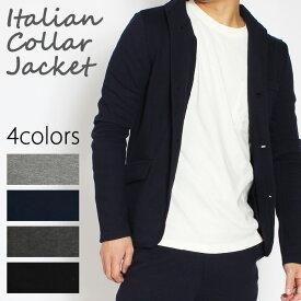 【送料無料】 メンズ ダンボールカルゼ イタリアンカラージャケット JKT お兄系 春服 ブラック グレー ネイビー 「JP778016」