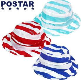《クリアランス》 NEXT WALL キッズ ハット 帽子 子供用 男の子 女の子 レインハット 紫外線対策 日焼け防止 撥水加工 雨具 レイングッズ 通園 通学 入学 入園 ポスター POSTAR 「6811-13」