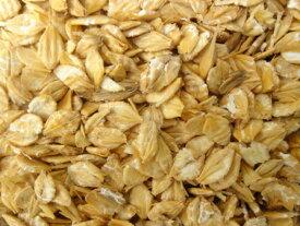 (小動物・飼料用)脱酸素剤入りフィルムチャック袋!カナダ産大麦(圧ペン)2kg
