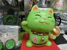 KAWASAKI/カワサキカワサキ幸せ招き猫