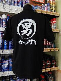 KAWASAKI/カワサキ男カワサキTシャツ ブラック