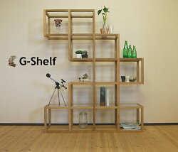 ナラ材のオープンシェルフ[G-Shelf](sh01)オープンラックフリーラック飾り棚ウッドラックフリーボードオープンボードギャラリーリビングシェルフ北欧無垢モダン什器ブティック展示オイルフィニッシュ