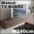 ウォールナット材のシンプルで重厚、質感がすばらしいテレビボード194cm[Ichi]扉を閉めたままでリモコン操作可能【送料無料】天然木日本製オーダー家具対応[MUFactory]