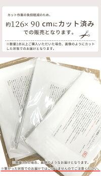 ウィルス対策に高性能フィルターマスクシート帯電メルトブロー不織布126cm幅90cmカット済み《日本製国産ますくフィルターウイルス防塵細菌ウィルス空気清浄生地使い捨て花粉》