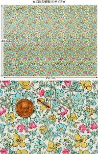 LIBERTYタナローンメドウ全2色《リバティプリントクラシックコレクションロンドンイギリス03636038生地布花柄カルトナージュ》