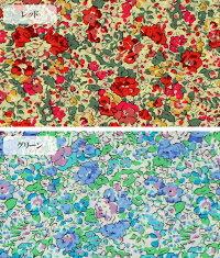 LIBERTYタナローンクレア・オード全2色《リバティプリントクラシックコレクションロンドンイギリス生地布花柄03632022カルトナージュ》