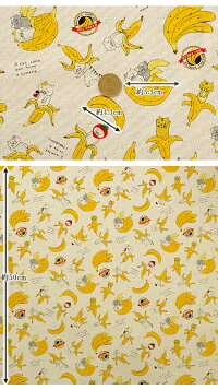綿麻キャンバス100%フレッシュばなな猫《ねこいちごネコ動物アニマルチョコレートバナナナチュラルほのぼの入園入学通園通学手作り生地布コットンこばやし》